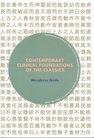 Image result for Contemporary Clinical Foundations