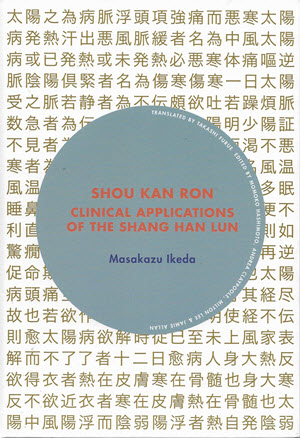 Image result for Shou Kan Ron clinical Applications of the Shang Han Lun